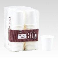C-9080G 商い用 ミニカップ 90ml 80個入り×50パック【4,000個】