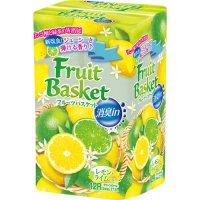 【最小購入数10ケース】フルーツバスケット レモン&ライム消臭 ダブル 27.5m 【96ロール入り】(12ロール×8袋)