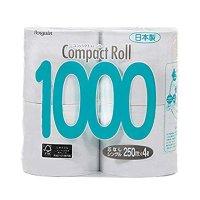 【最小購入数10ケース】コンパクトロール1000 シングル 250m 【32ロール入り】(4ロール×8袋)