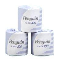 【最小購入数10ケース】ペンギン 1ロール シングル 100m 【80ロール入り】