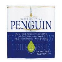 【最小購入数10ケース】ペンギン ダブル 32.5m 【96ロール入り】(4ロール×24袋)