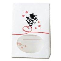【ケース販売】 紙袋 窓付袋 S1F ありがとう 【2,000枚入り】