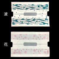 バンバンバッグNo.1〜7 波/花
