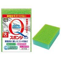 キクロンプロC-651 Qスポンジ 大 グリーン 10個入り×6【60個】