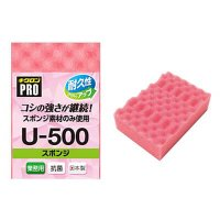 キクロンプロU-500 スポンジ ピンク 10個入り×12【120個】
