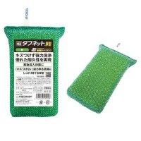 キクロンプロ タフネット厚型 緑 N-601 5個入り×12【60個】