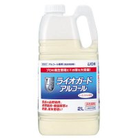 ライオガードアルコール 2L 【4本入り】