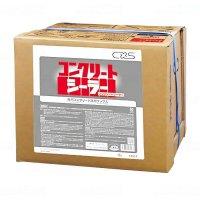 13057 コンクリートシーラー (BIB) 18L 【1個入り】