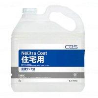 5214948 ニュートラ・コート住宅用 5L 【3個入り】
