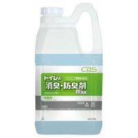 5215191 トイレの消臭・防臭剤 2L 【4個入り】