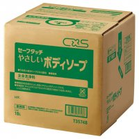 T35748 セーフタッチ やさしいボディソープ 18L 【1箱入り】