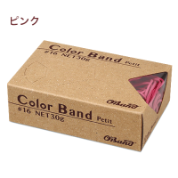 カラーバンド プチ #16 30g ピンク 【100箱入り】