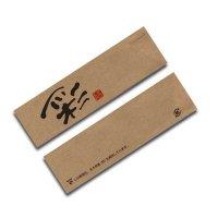 箸袋 ナチュラル原紙シリーズ ミニ37 NR-A 彩 【10,000枚入り】