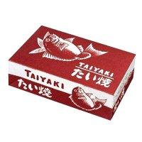 たい焼き箱 赤鯛-10 【600枚入り】(100枚×6)