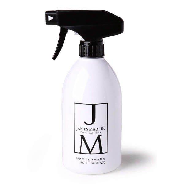 ジェームズマーティン フレッシュサニタイザー 500ml スプレーボトル 【20本入り】が安い! 業務用品の大量購入なら激安通販びひん.shop。【法人なら掛け払い可能】【最短翌日お届け】【大口発注値引き致します】