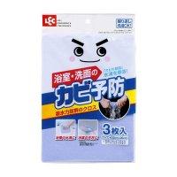 S00095 激落ちくん カビ予防吸水クロス 3枚 【52袋入り】