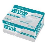 ユニチャーム ソフトーク超立体マスクサージカル 大きめ 【600枚入り】(50枚×12箱)