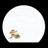 遊膳 HA-025 尺三半月まっと 松茸・栗 【100枚入り】