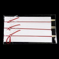 遊膳 MZ-K05 水引箸袋 白 中国産柳丸箸付 【50膳入り】