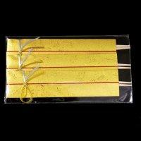 遊膳 MZ-K06 水引箸袋 金 中国産柳丸箸付 【50膳入り】