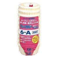 クックパー 紙カップ 6-A 250枚入 【30パック入り】