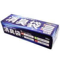 HHJ AS05 消臭袋 グレー半透明 0.020 【2400枚入り】(100枚×24冊)
