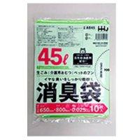 HHJ AS45 消臭袋 45L グリーン半透明 0.025 【400枚入り】(10枚×40冊)