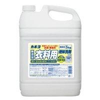 抗菌・無香料衣類用洗剤 5kg 【3個入り】