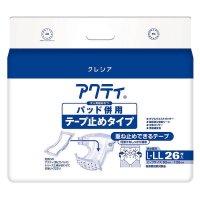 84336 アクティ パッド併用テープ止めタイプ L-LL 26枚 【3パック入り】