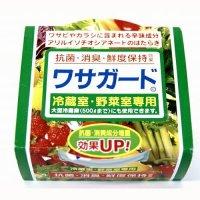 ワサガード 冷蔵室用 家庭用 100g 【24個入り】