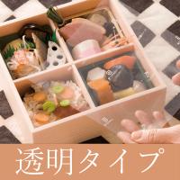 ワサガード抗菌シート 透明 各サイズ 【2000枚入り】