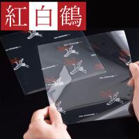 ワサガード抗菌シート 紅白鶴柄 各サイズ 【2000枚入り】