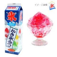 【最小購入数8本】 かき氷蜜 1.8L いちご 【1本入り】