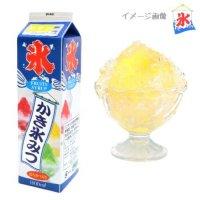 【最小購入数8本】 かき氷蜜 1.8L レモン 【1本入り】