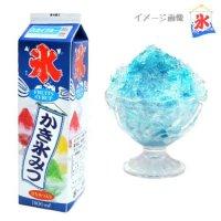 【最小購入数8本】 かき氷蜜 1.8L スカイブルー 【1本入り】