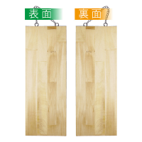 No.2620 木製サイン 中サイズ 無地