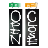No.3973 木製サイン 中サイズ ブラック OPEN/CLOSE