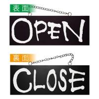 No.3979 木製サイン 中サイズ(横) ブラック  OPEN/CLOSE