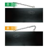 No.4268 木製サイン 中サイズ(横) ブラック  無地