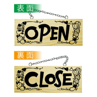 No.2628 木製サイン 小サイズ(横)  OPEN/CLOSE