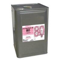 【新規受注停止中】メイプルアルコール80 18L缶 【1缶入り】