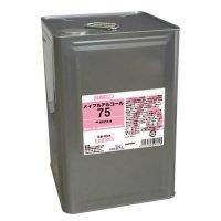 【新規受注停止中】メイプルアルコール75 18L缶 【1缶入り】