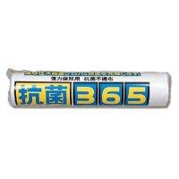 抗菌365  Lロール/XLロール