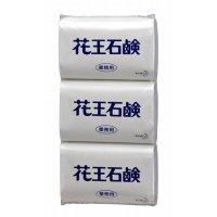 花王石鹸業務用 85g 3個入り×40パック【120個】