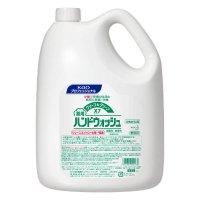 クリーン&クリーンX7 薬用ハンドウォッシュ 4.5L 【3本入り】