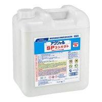 アクシャル SPコンパクト 14.5kg 【1本入り】