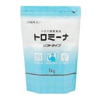 トロミーナ ソフトタイプ 1kg 【10袋入り】