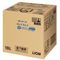 キレイキレイ薬用泡ハンドソープ プロ無香料 10L 【1箱入り】