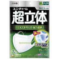【新規受注停止中】ユニチャーム 超立体マスク 風邪・花粉用 大きめサイズ 【420枚入り】(7枚×60袋)