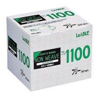 【新規受注停止中】No.1100 Eマスクライト 2PLY 50枚入り×60箱【3,000枚】